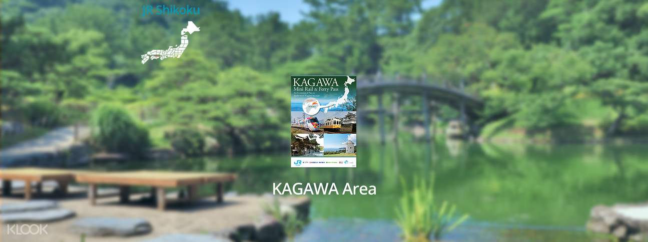 JR Pass Kagawa