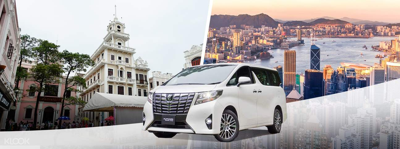 private car transfer services guangdong hongkong