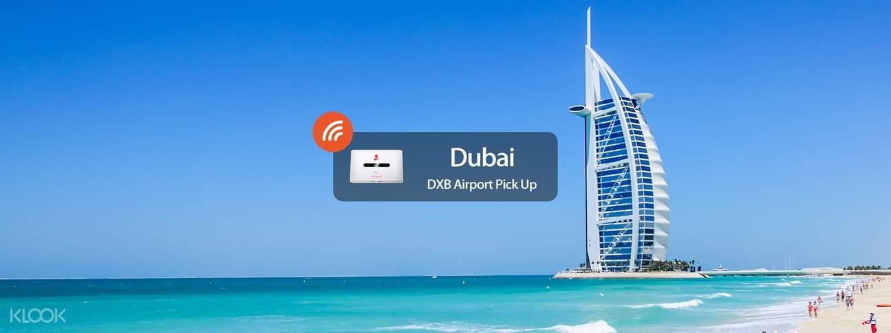 迪拜4G随身WiFi
