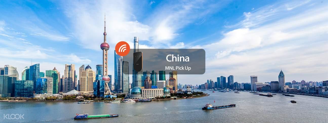 中国3G4G随身WiFi马尼拉地区