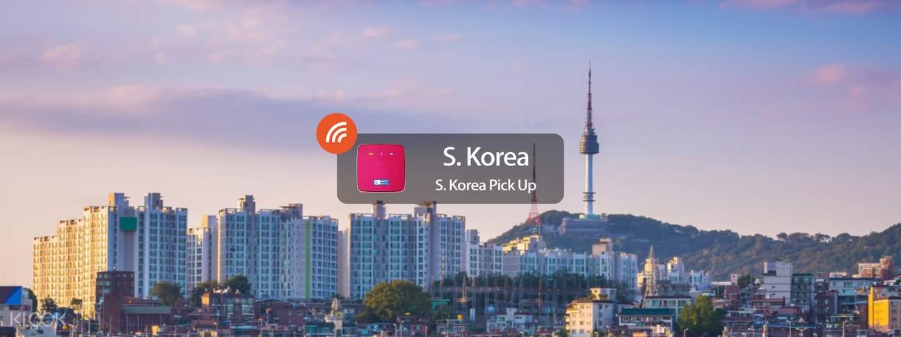 韩国4G随身WiFi