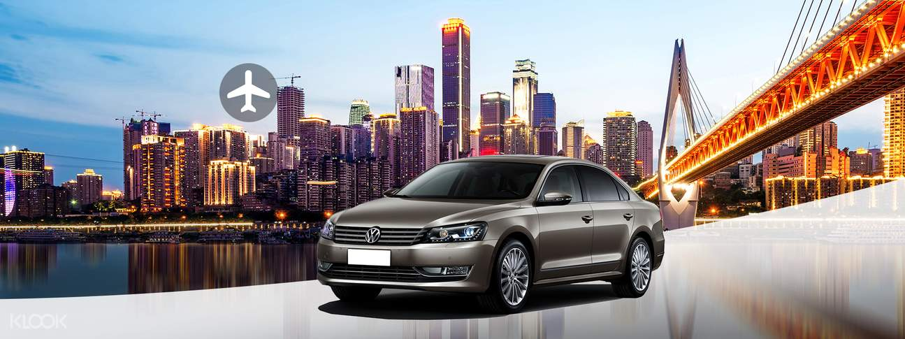 chongqing private airport transfers