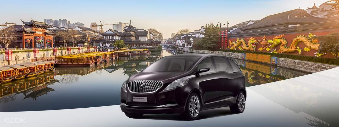 private car charter service nanjing