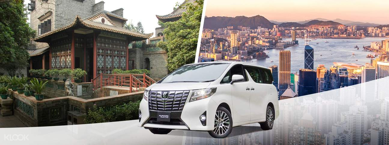 private car charter dongguan