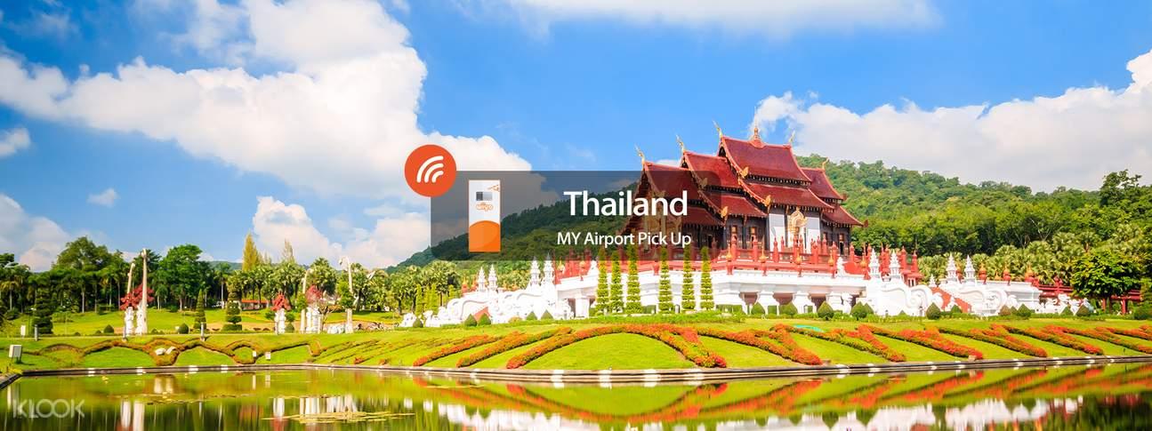 泰国WiFi租赁,泰国3GWiFi租赁,泰国无线上网,泰国4G移动WiFi