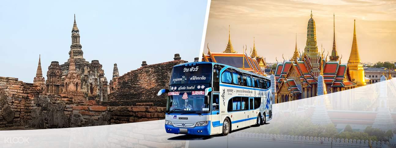 泰国曼谷至素可泰拼车接送