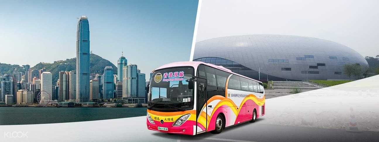 coach transfer hong kong huadu guangzhou