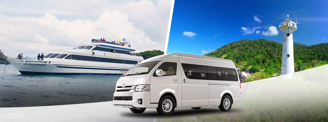 phuket koh lanta ferry with transfers