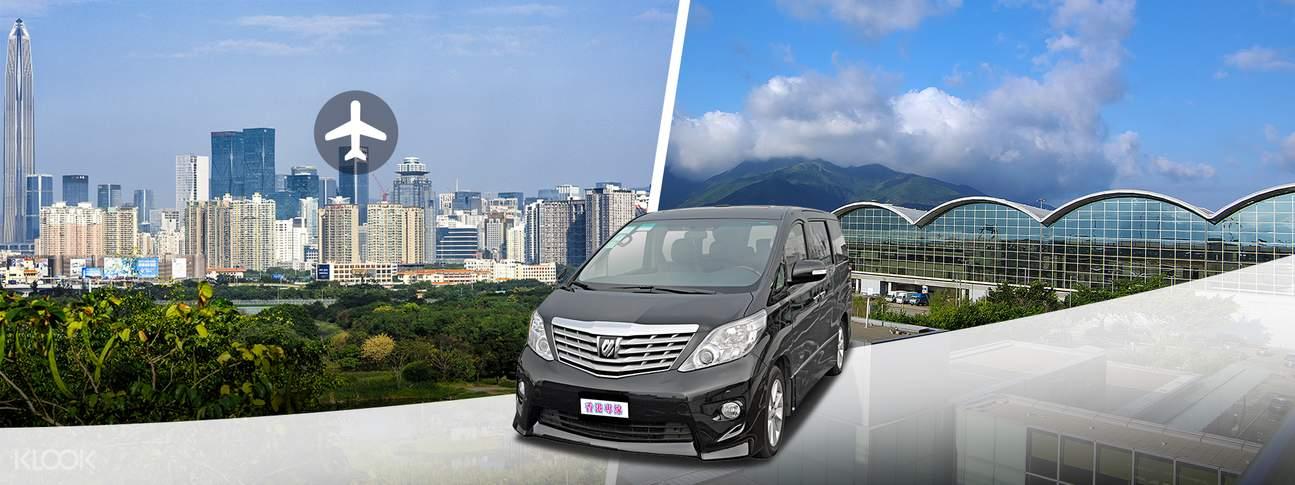 Coach Transfers Between Hong Kong International Airport and Shenzhen