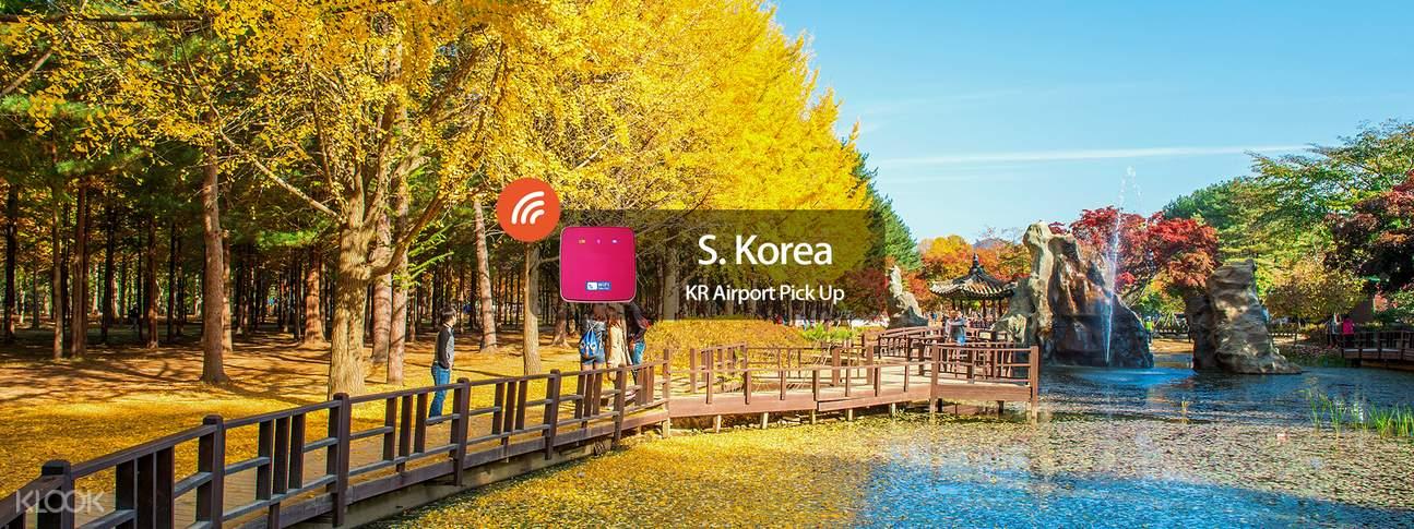韓國4G隨身WiFi 韓國機場領取
