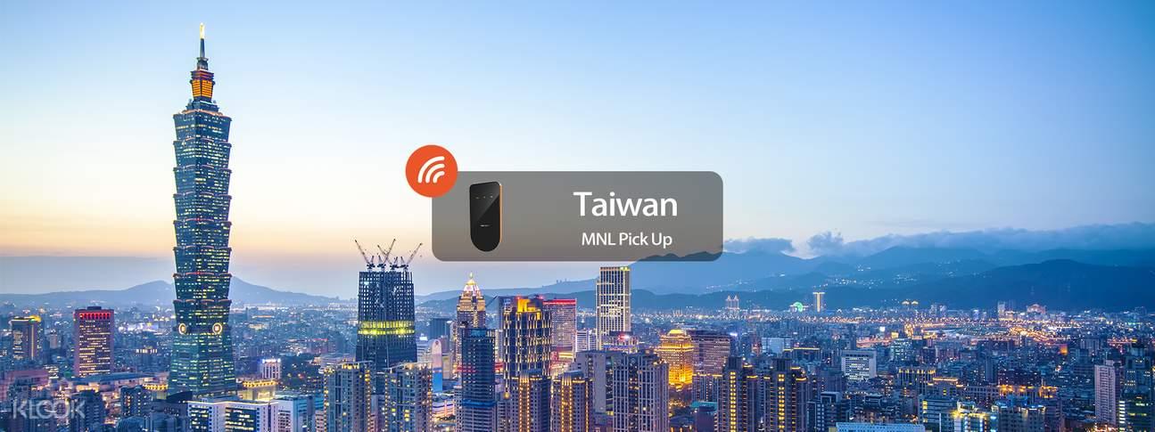 台灣3G4G隨身WiFi馬尼拉地區