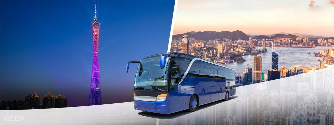 广州至香港跨境巴士