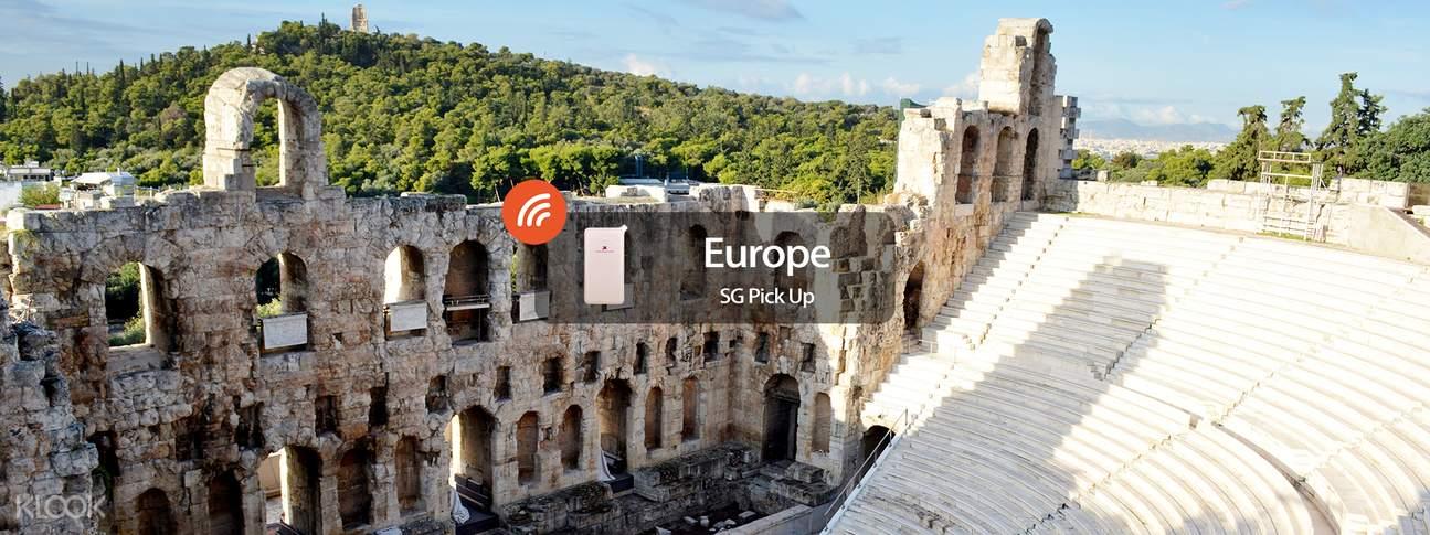 欧洲4G随身WiFi(新加坡领取)