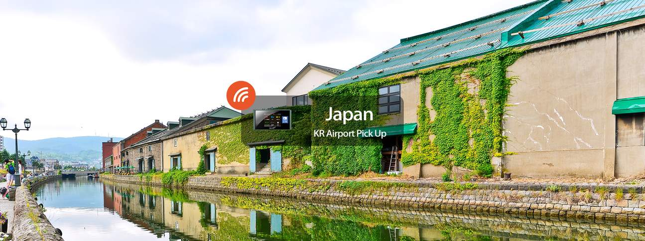 Hokkaido Internet