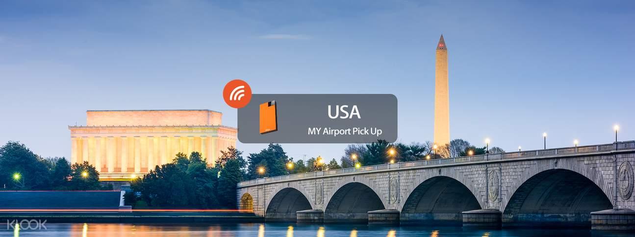 美國華盛頓隨身4GWiFi