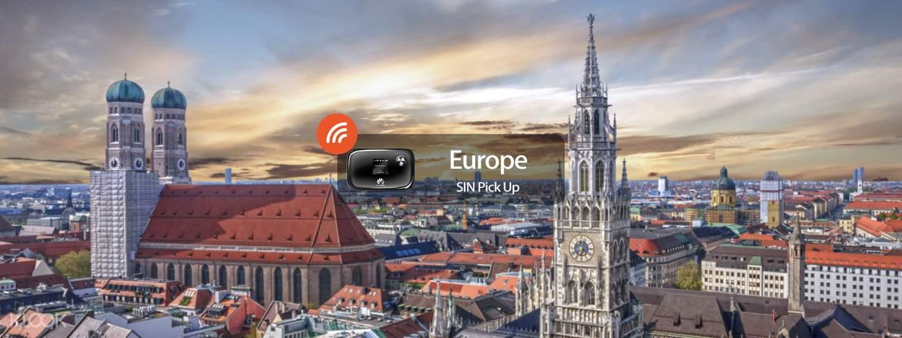 歐洲4G隨身WiFi(新加坡領取)