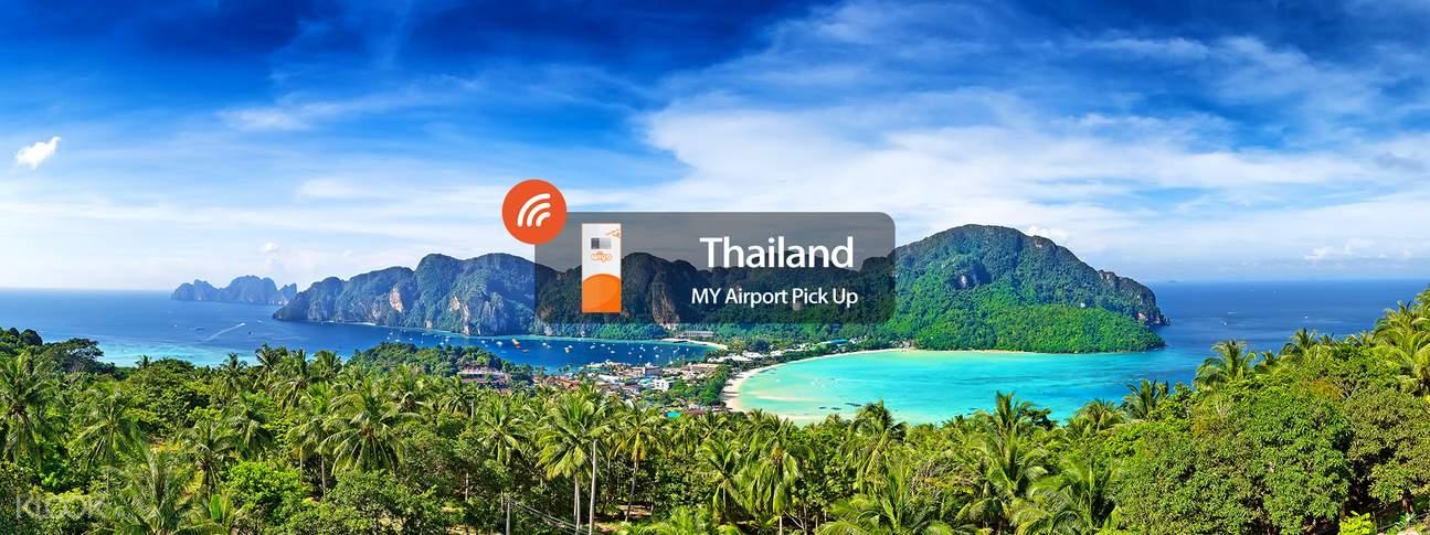 泰國WiFi租賃,泰國3GWiFi租賃,泰國無線上網,泰國4G移動WiFi,皮皮島WiFi,泰國3GWiFi租賃,皮皮島無線上網,皮皮島WiFi租賃