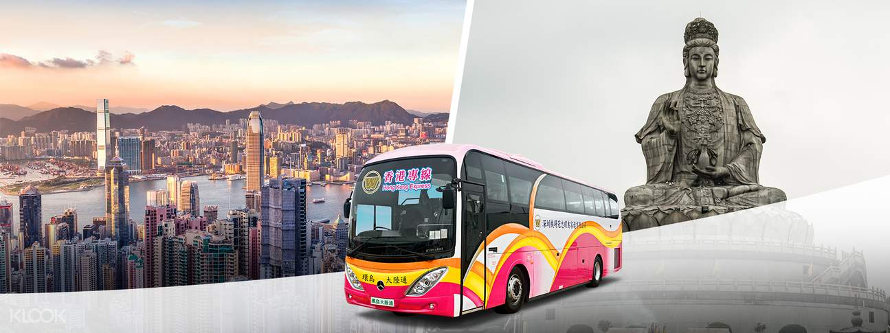 Coach Transfers Between Hong Kong and Dongguan