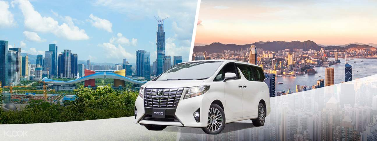 private car transfers Shenhzen and Hong Kong