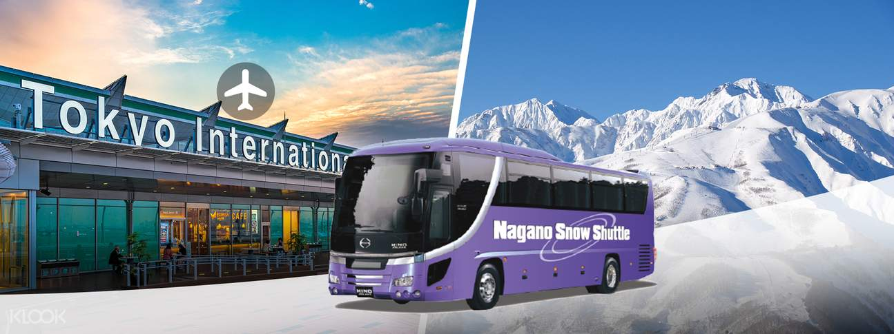 Nagano Snow Shuttle Bus Transfers (HND Airport Departure)