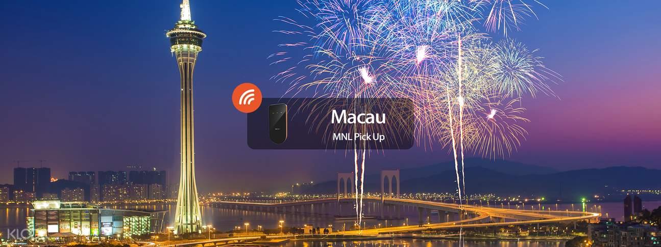 澳門3G4G隨身WiFi馬尼拉地區