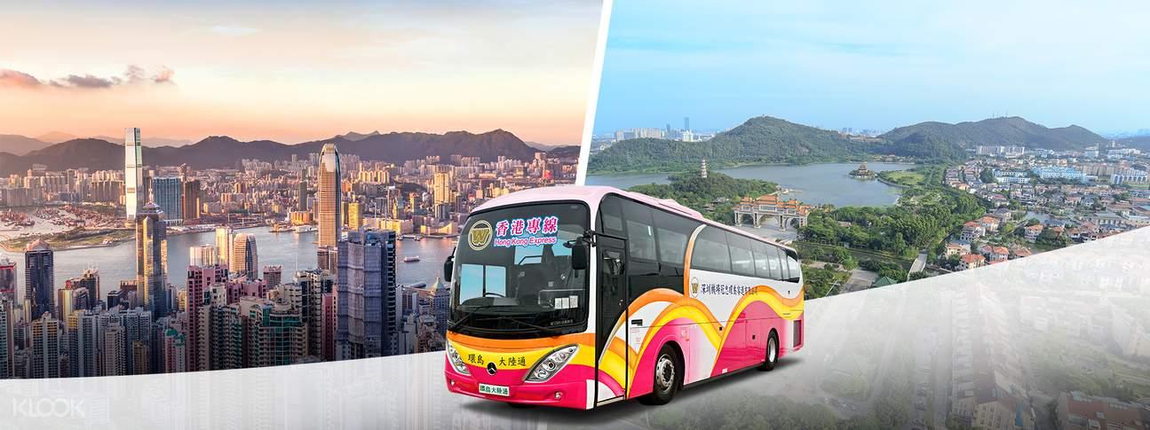 Coach Transfers Between Hong Kong and Shunde