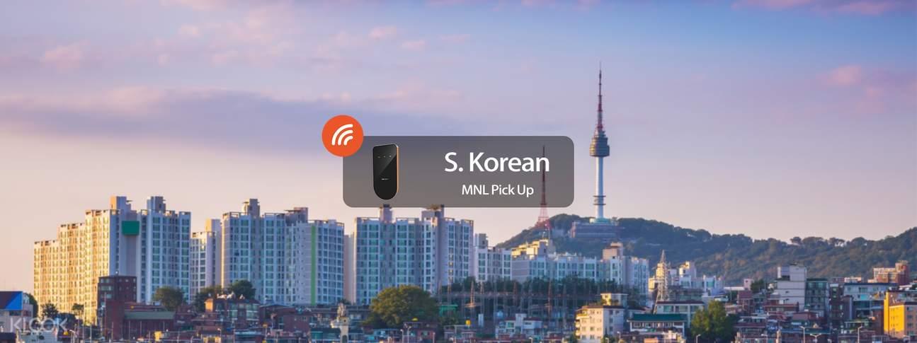 韩国3G4G随身WiFi马尼拉地区