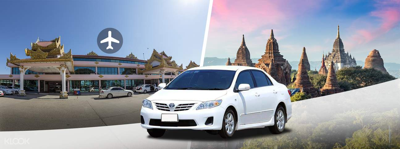 Nyaung U Airport Transfers (NYU) for Bagan