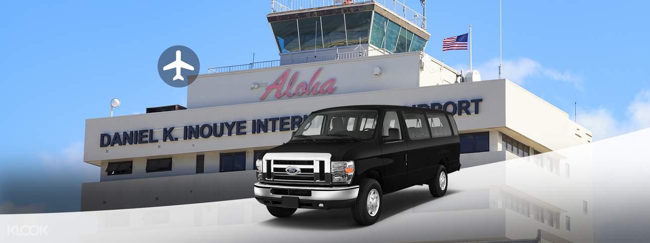 夏威夷欧胡岛檀香山机场专车接送中文司机