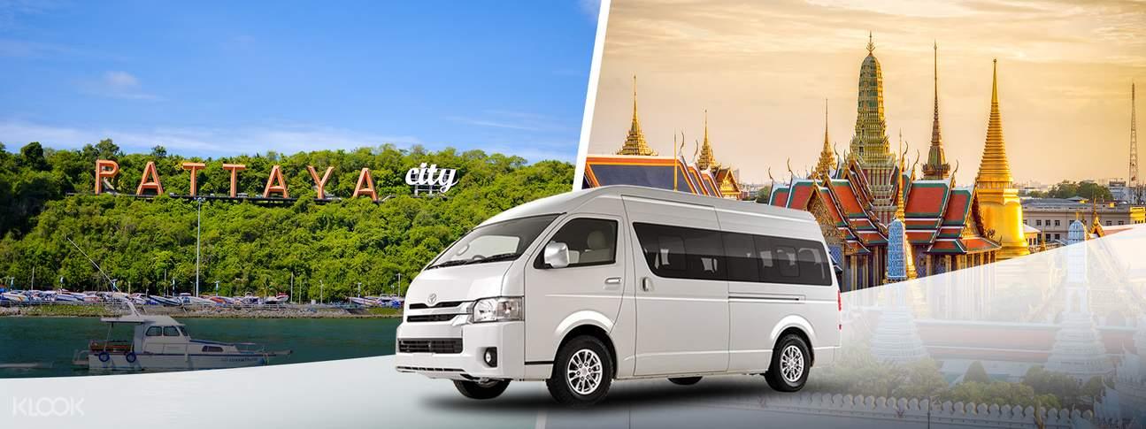 Shared City Transfers between Pattaya City and Bangkok City