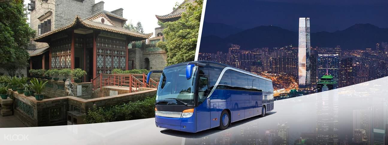 东莞至香港跨境巴士