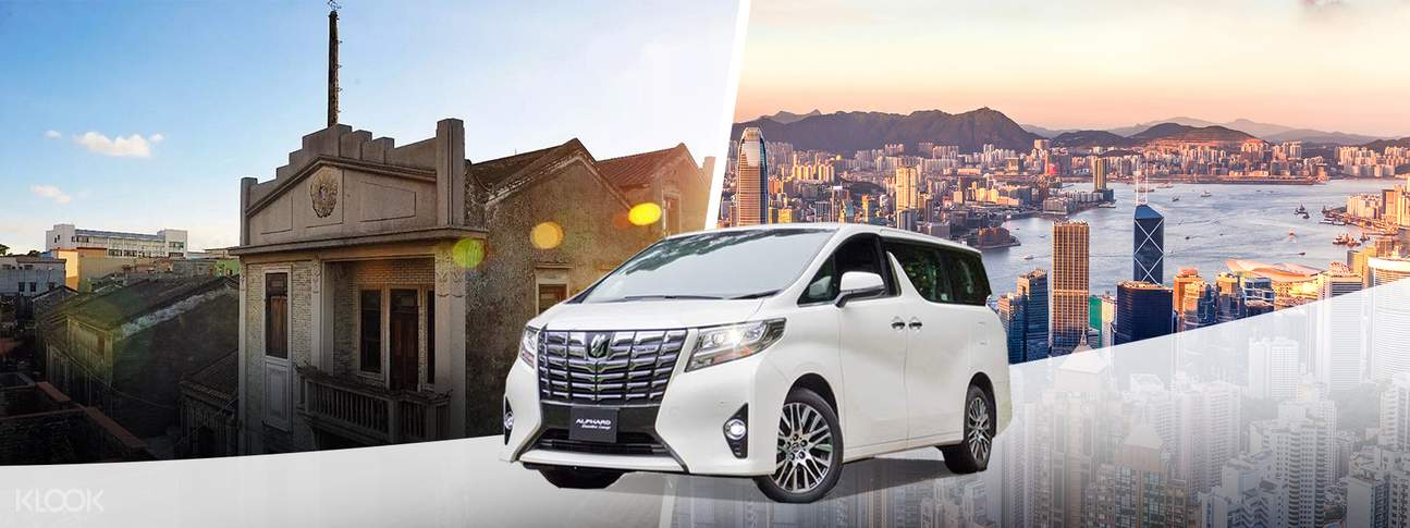 private car charter hong kong