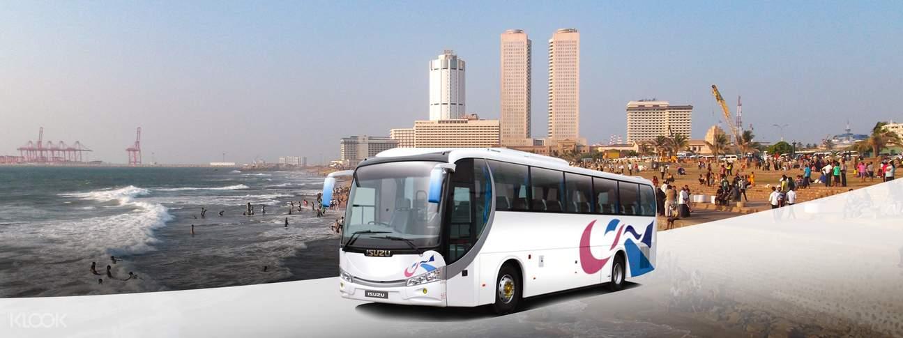 colombo shuttle bus transfer