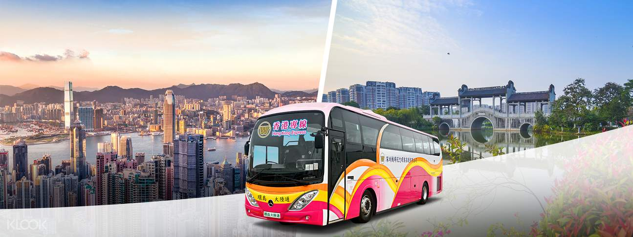 Coach Transfers Between Hong Kong and Foshan