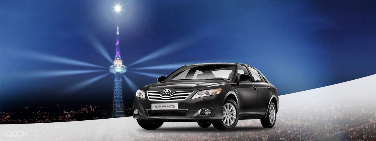 Private Car Charter for Harbin City