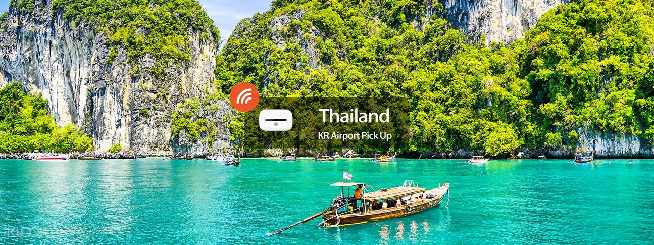 4G WiFi (KR Airport Pick Up) for Thailand from WIDEMOBILE