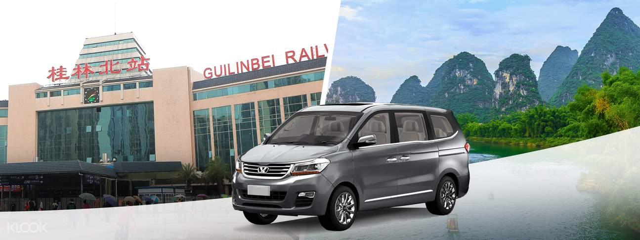 guilin north railway station transfer