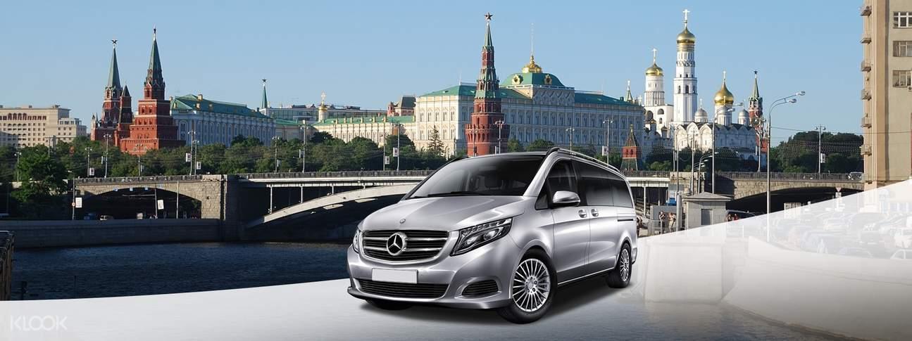 莫斯科市內周邊包車導覽