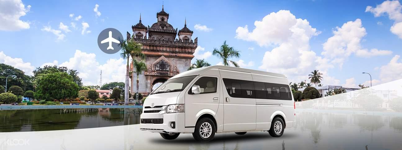 Wattay International Airport Transfers (VTE) for Vientiane