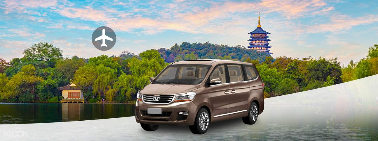 Private Hangzhou airport transfer