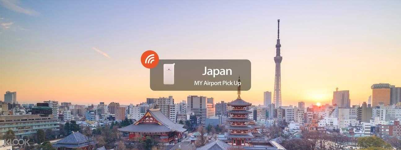 wifi device japan
