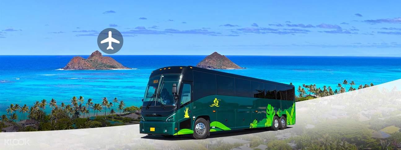 夏威夷大岛科纳机场至酒店接送