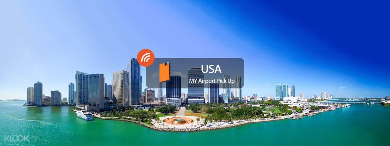 美国迈阿密随身4GWiFi