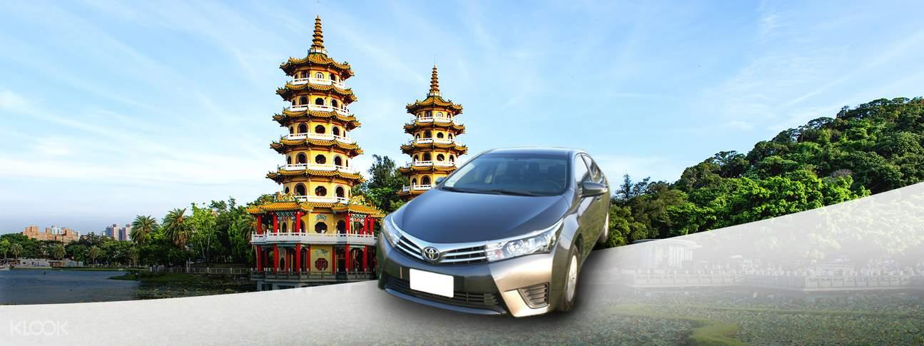 台灣跨區租車自駕遊高雄左營站 航空站取車