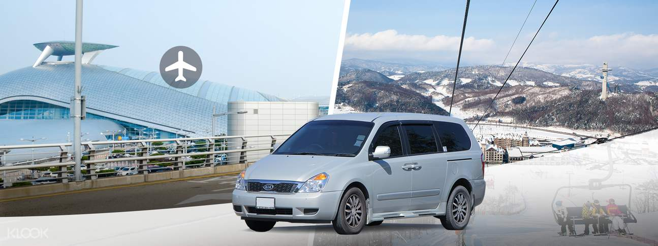 Incheon International Airport Private Transfer (ICN Pickup) to Ski Resorts in Gyeonggi-do