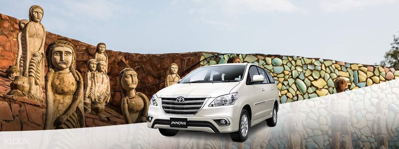 印度昌迪加爾包車一日遊