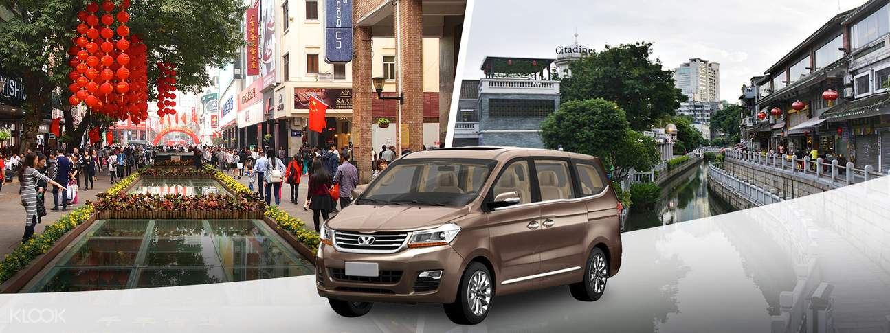 Guangzhou Half Day Private Transfer