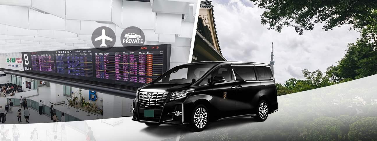 Private Narita International Airport Transfers (NRT) for