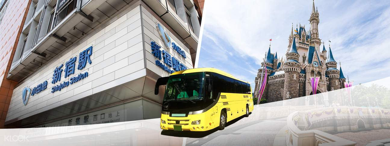 Shared Bus Transfers from Shinjuku to Tokyo Disneyland or Tokyo DisneySea
