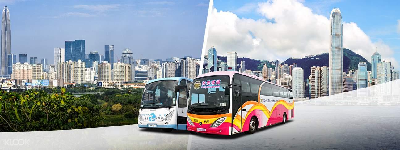 Coach Transfers Between Hong Kong and Huanggang Port in Shenzhen